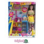 Sofì fashion doll e la sua stanza segreta preferita: la CABINA-ARMADIO!